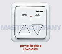 Исполнительное устройствоNERO 8013L