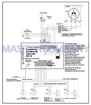 Схема подключения устройства управления воротами.